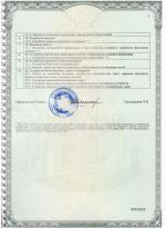 СРО Строители Пермского Края от 29 мая 2013